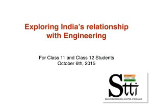 engg session